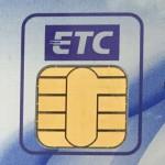 ETCカード支払遅れでバーは開かない?有効期限は?クレカ無しでもOK?