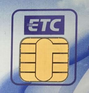 150527_etc_card