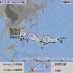 トリプル台風が梅雨前線を刺激する?9号10号11号の進路を過去と比較