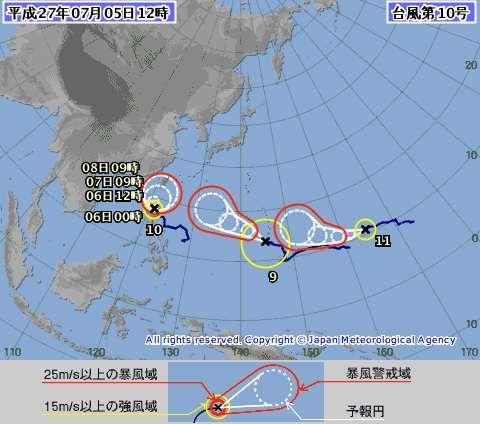 150705_tenkizu_triple_typhoon_taihuu9gou10gou11gou