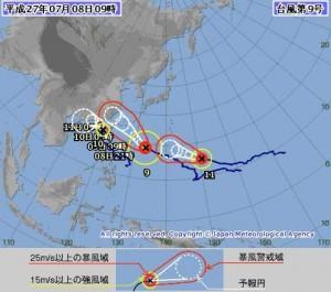 3つの台風は同時発生で予想外の進路に!9号10号11号の現状と今後