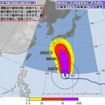 台風11号の進路予想は週末に西日本直撃!コースは高気圧の影響次第 12号も発生
