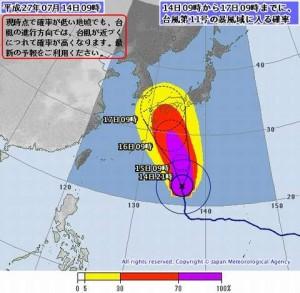 台風11号の進路予想は四国か九州に上陸?最新情報と暴風域に入る時間帯