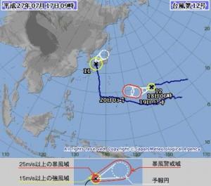 台風11号は室戸上陸で倉敷再上陸 進路予想は再々上陸?12号は?