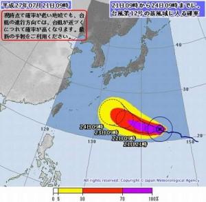 台風12号が復活?熱帯低気圧と温帯低気圧と|進路予想は週末日本へ
