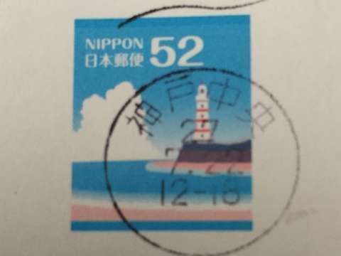 150724_syotyuumimai_kamome-ru_hagaki
