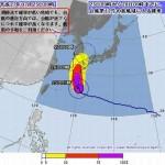 台風12号の進路予想は奄美大島を直撃して東よりに|現況と暴風域に入る時間|2015年