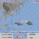 台風13号発生は7月末では多い?進路予想|日本の南東海上?