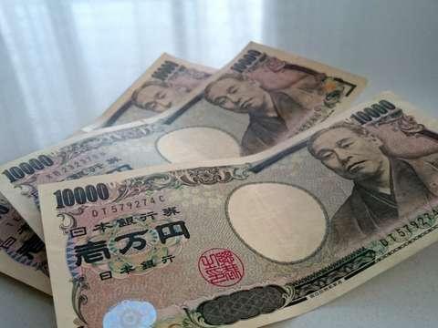150807_manken_ichimanensatu_yukiti_tobaku