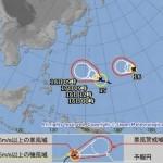 ダブル台風15号&16号が同時発生!進路予想は来週末に九州・沖縄方面!?