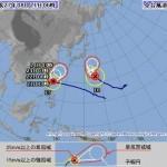 双子の台風15号が列島縦断か!16号は?最新情報と予想進路2015