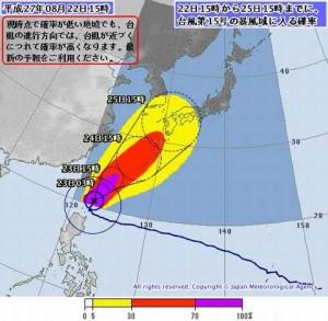 台風15号が方向転換し西日本をロックオン|進路予想と暴風域に入る日時|2015