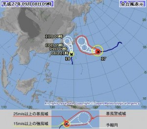 台風18号が前線とタッグで近畿から関東に大雨|最新進路予想|米軍|2015