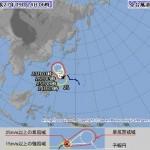 週末は台風21号の前線刺激で日本列島大雨警戒!最新進路予想|気象庁・欧州【2015】