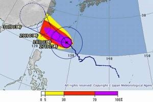 台風21号2015最新進路予想|石垣島直撃へ|暴風域に入る確率