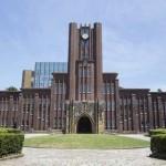 THE世界大学ランキング2015-2016トップ10|日本の大学は?他のランキング