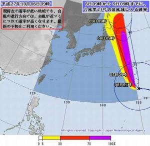超大型台風23号が東北から北海道へ|2015最新情報|米軍進路予想