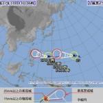 ダブル台風24号&25号発生!進路予想は沖縄?そして関東?2015年