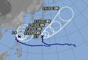 2015台風24号が日本へ!米軍等7ヶ国の最新進路予想|25号は停滞気味