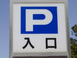 三宮・元町・神戸の安い駐車場70件7000台をルミナリエ前にご紹介!
