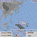 2015台風が50年ぶりの連続発生中!12月も発生?26号の最新進路