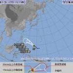 台風27号発生で観測史上初!台風の平年値と地方ごとの違い