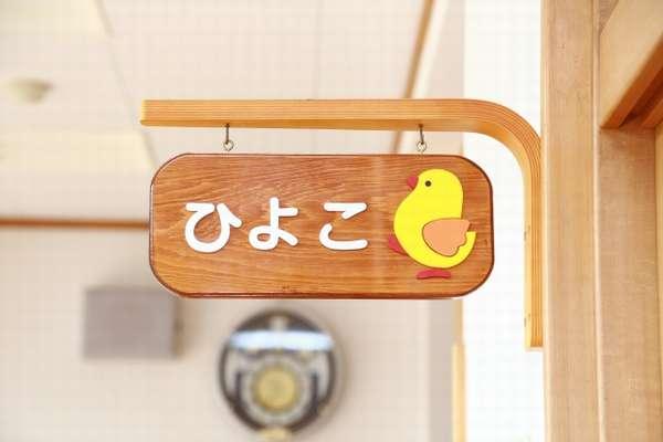 160219_hoikusyo_hoikuen_taikijidou