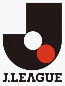 都道府県別Jリーグチーム一覧表2016年版(JFLあり)