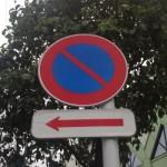 駐車禁止除外標章の使い方と止めれる場所|障害者手帳何級から?