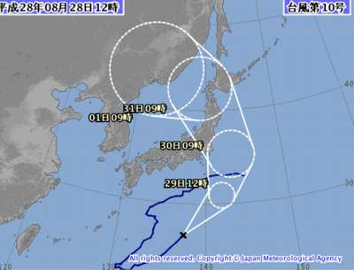 160828_taihuu10gou_sinro