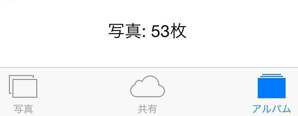161010_iphone_my-photo