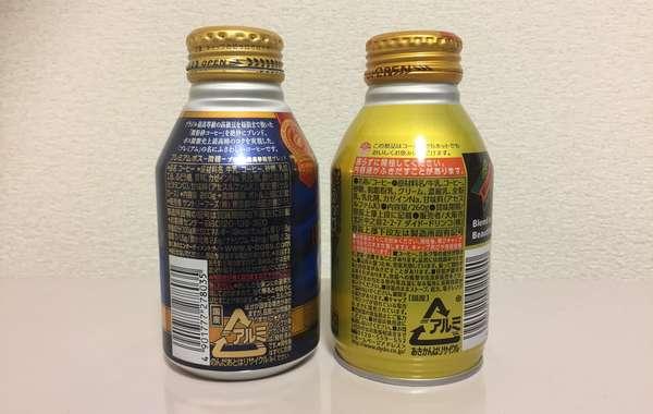 170106_kancoffee_bottlelancoffee