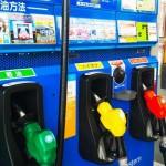 継ぎ足し給油のデメリットと危険性|ガソリン満タンでカタログ値を超える?