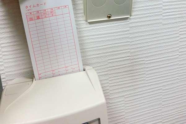 170411_timecard_syakaihoken_nensyuu