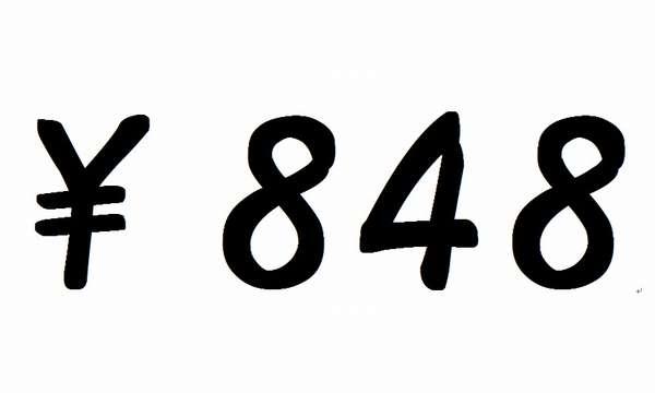 170824-saitei-chingin-2017