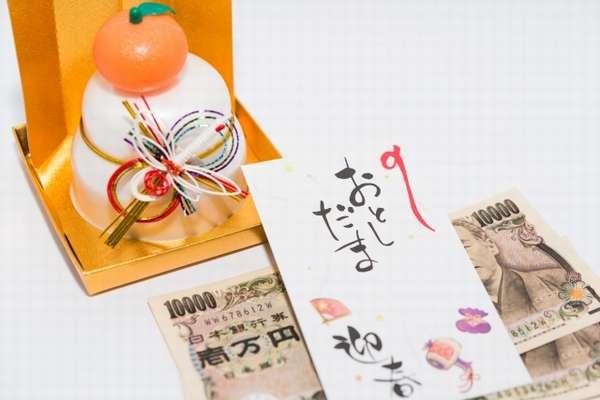 171025-otoshidasma-zeikin-kougaku