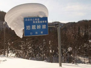 積雪量ランキング 日本のトップ20地点マップ付き|今年の予想は?