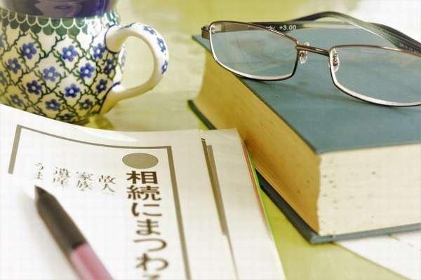 180202_souzokuseido_minaosi_kaisei