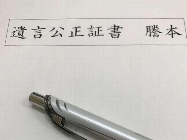180223_yuigon_wa-puro_word_pc