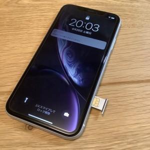 【楽天モバイル】サービス開始 – 香港版 SIMフリー iPhone XRで使用できるかレビュー